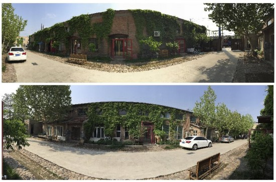 Red Gate Residency, Beijing, China