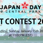 Japan Day Art Contest 2017 - Call For Artists