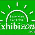 Exhibizone – Summer 2020 (Online Exhibition) – Call For Artists