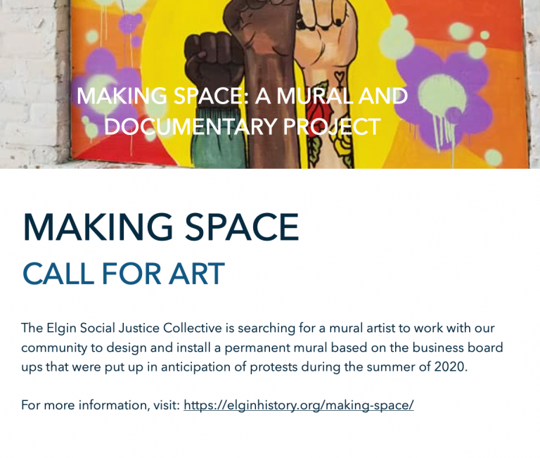 Making Space Social Justice Mural (Elgin, IL) – Call For Artists